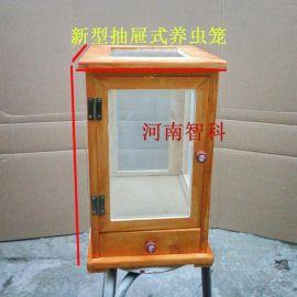木質養蟲箱 養蟲籠昆蟲養殖 帶抽屜 兩面玻璃 智科儀器