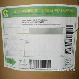温州 萧** 平阳 龙岗 苍南 进口巴西伸性纸袋纸 伸性高透牛皮纸