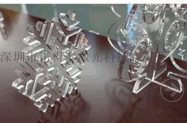 深圳小型激光切割机NDT1915