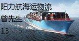 集装箱海运-江门江海到绍兴船运物流专线