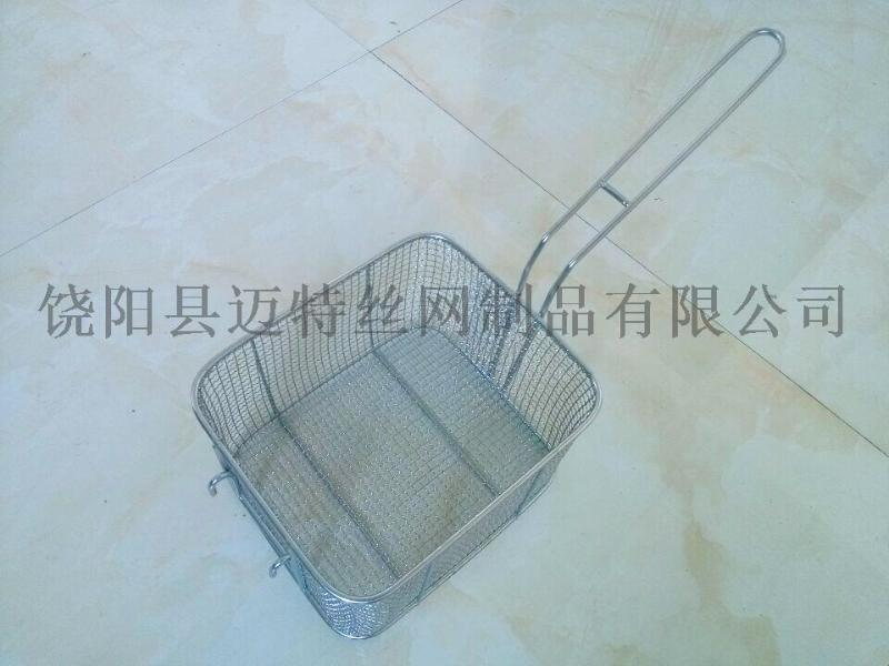 金属篮筐 金属炸鸡网筐 炸篮 食物存储篮 烘干网篮网盘