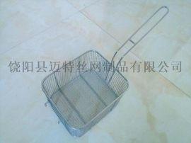 金屬籃筐 金屬炸雞網筐 炸籃 食物存儲籃 烘幹網籃網盤