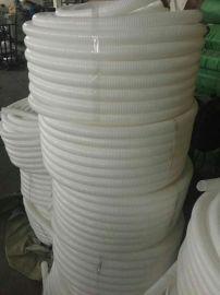量批机械机床专用电线保护波纹软管耐高温防腐塑料软管