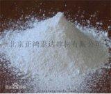 噴塗石膏;機噴石膏砂漿;輕質抹灰石膏砂漿;輕質噴塗石膏砂漿