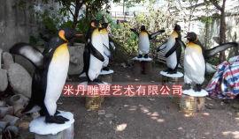 仿真企鹅雕塑模型玻璃钢动物模型