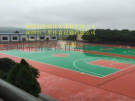 深圳硅pu篮球场深圳体育凯璇有限公司 深圳篮球场篮球场球场制造篮球场制造施工