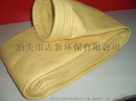 志新环保纤维防静电除尘布袋