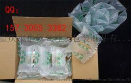 绵阳供应充气包装硒鼓充气袋气泡袋缓冲气垫重庆厂家悦享品质
