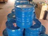 厂家供应优质稀土氧化物2N5氧化钕