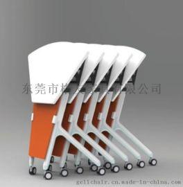 时尚可折叠带写字板培训椅厂家高端培训椅
