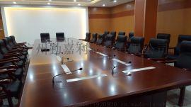 定制**无纸化会议设备 广州勤嘉利科技有限公司
