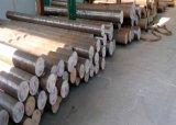 深圳50Mn18Cr4WN无磁钢板材20-300mm厚现货供应
