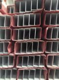 江阴净化铝型材生产厂家直销净化地槽铝