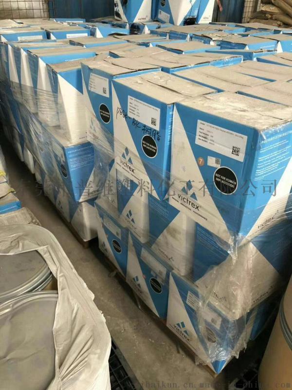 PEEK150GF30英国威格斯玻纤百分之30%