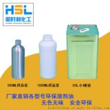 己烷油 工业溶剂油 粘合剂 萃取剂