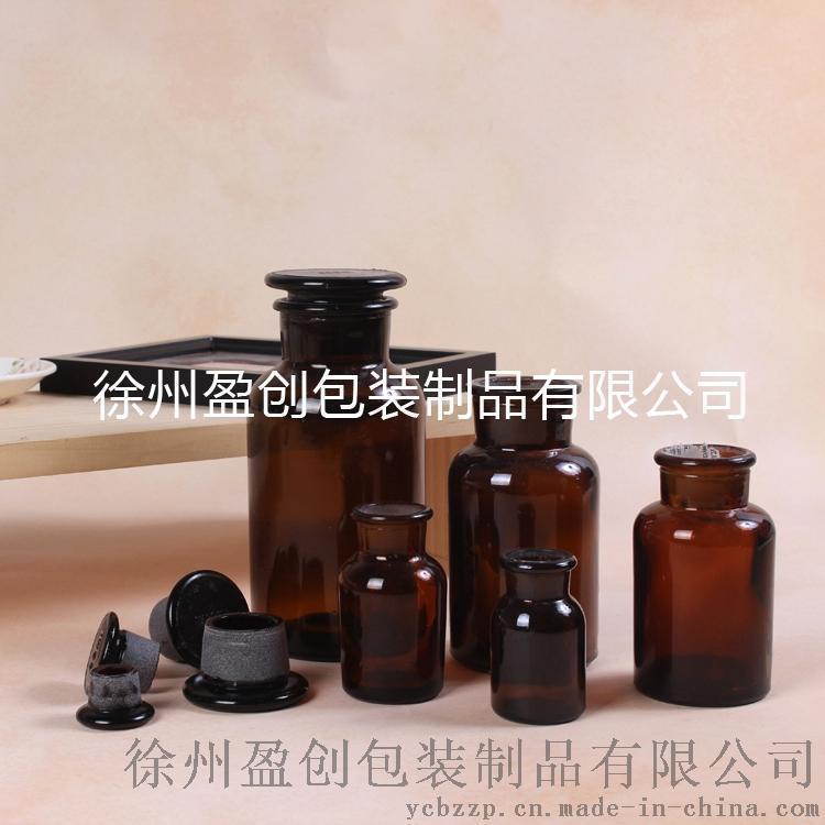 棕色广口试剂瓶磨口实验瓶茶色化学试剂瓶