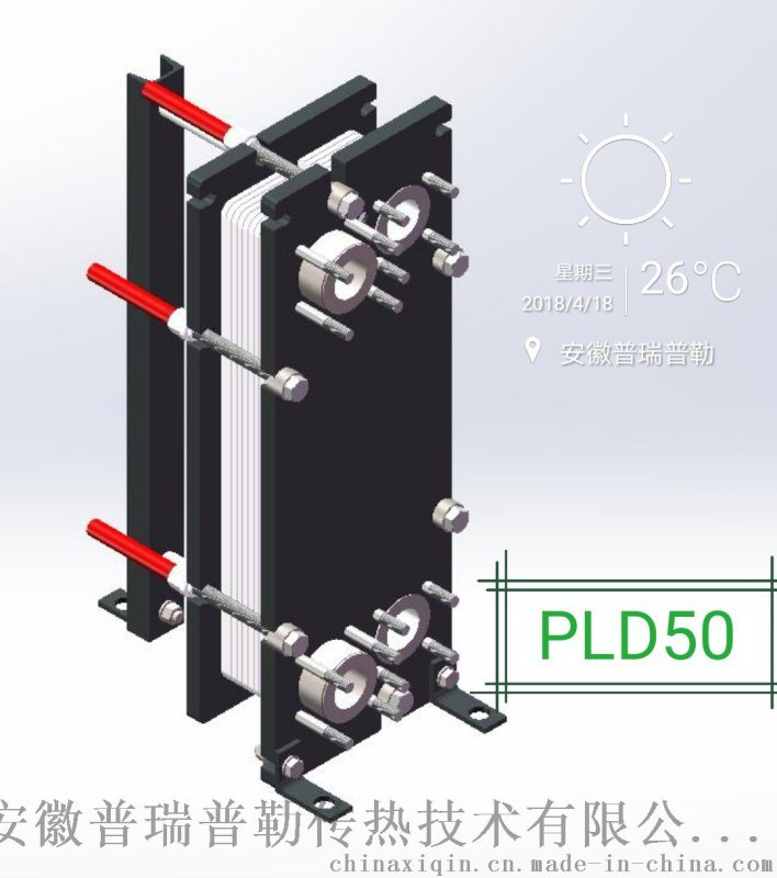 供应暖通空调工业 空调站中央冷却系统 板式换热器