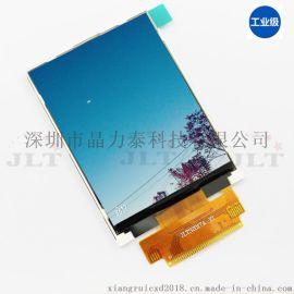 3.2寸工控液晶触摸屏,0.8间距彩屏