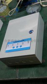 供应合肥消安牌智能卷帘控制器(不带储备电源普通型)