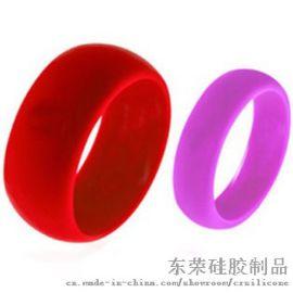 东荣硅胶戒指|硅胶指环|男女款钻戒