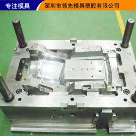 专业塑胶注塑模具加工厂家  注射模具加工订制厂家