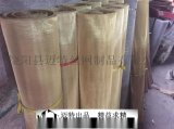 实验室  网、铜网 不锈钢网  网