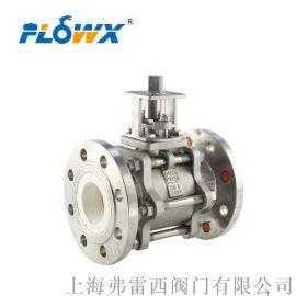 气动不锈钢陶瓷球阀厂家 AC220V电动不锈钢陶瓷球阀 专业生产手动不锈钢陶瓷球阀