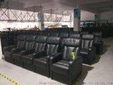 工厂承接电影院工程沙发 可伸展电动vip真皮沙发 Imax厅固定位沙发