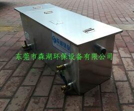 饭店不锈钢隔油器污水处理厨房油水分离器过滤器小型餐饮隔油池