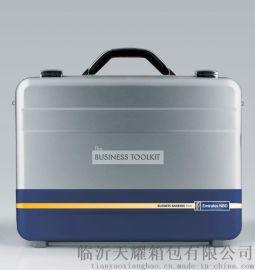 天耀箱包——铝合金 公文电脑箱 定制