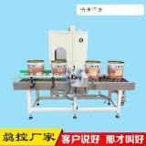 【东莞骉控】打印贴标机 物流快递单贴标机械 包装溯源系统