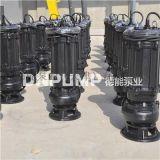 天津潛水排污泵價格選型