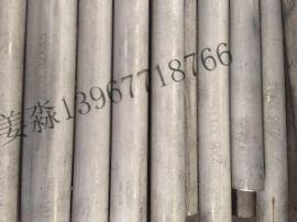 不锈钢管2205/S22053/S32205