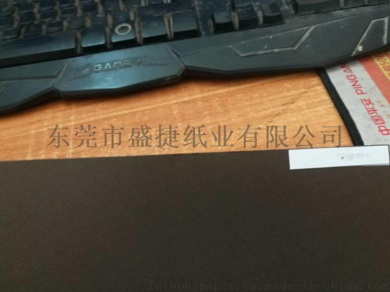 350克全木浆浅灰卡纸灰卡纸