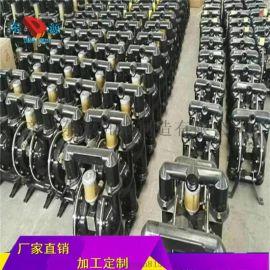 济宁东源机械矿用气动隔膜泵