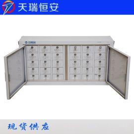 安全部门30格手机信号屏蔽柜生产厂家|天瑞恒安