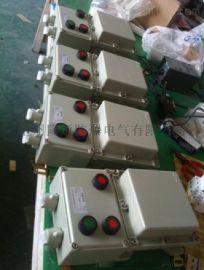 BQD53防爆电磁起动器IP55/380V 带自复位  转换开关