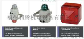 E2S本安型防爆喇叭A105NAC115R