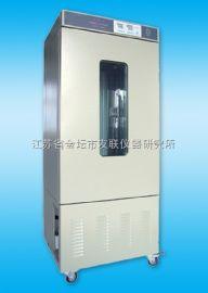 SHP-B数显智能BOD生化培养箱