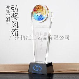 广州水晶奖杯厂家,广州**员工水晶奖杯定做
