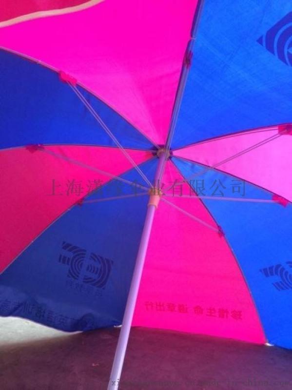 专业定制12骨太阳伞、户外遮阳伞