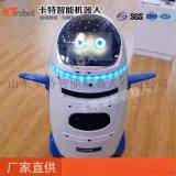 小胖機器人銷量 標準版尊享版 智慧小胖機器人