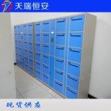 智能公文交换柜 联网软件控制文件交换柜