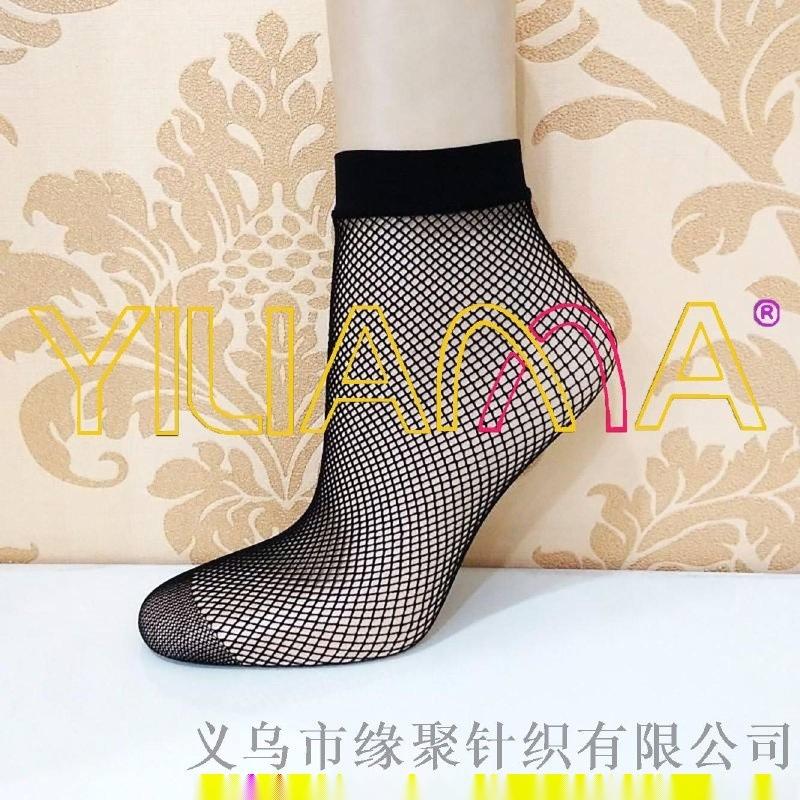 中小網短襪百變網襪短襪隱形襪魔術襪
