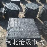 太原铸铁井盖厂家——太原球墨铸铁井盖