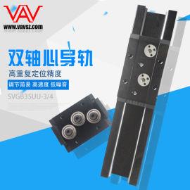 供应VAV SVGR35平移机高速滚轮直线导轨