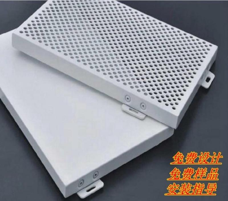 厂家定制外墙氟碳漆铝单板 1.5mm 2mm 3mm 4mm 5mm 热转印仿木纹