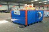 0.3噸免檢蒸汽發生器燃氣蒸汽發生器