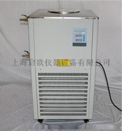 可定制冷水机厂家直销上海启欲低温冷却液循环泵