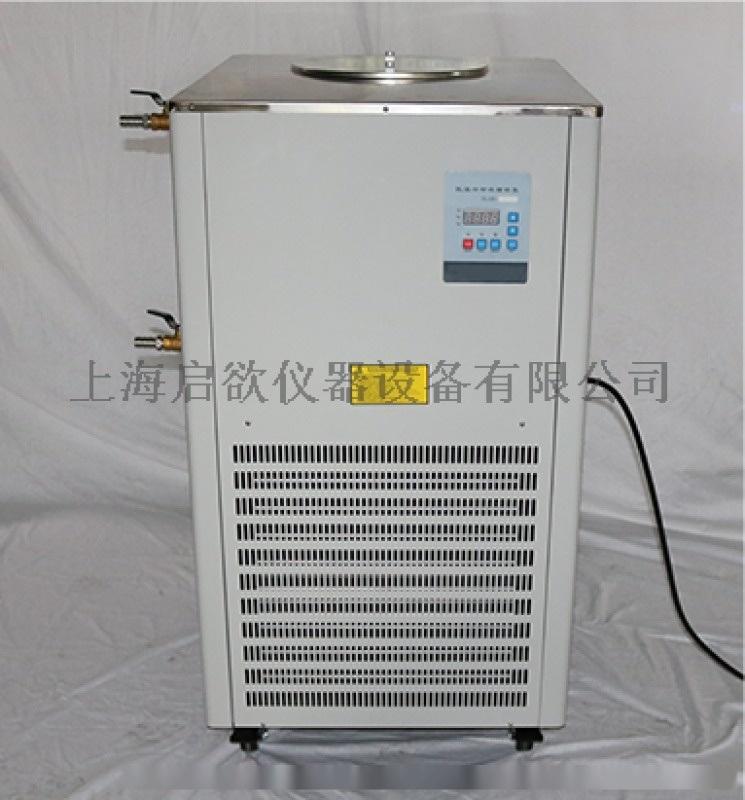 可定製冷水機廠家直銷上海啓欲低溫冷卻液迴圈泵